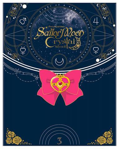 Sailor Moon Crystal Season 3 Limited Edition