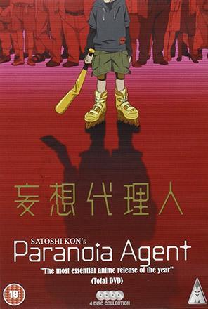 Paranoia Agent Box Set