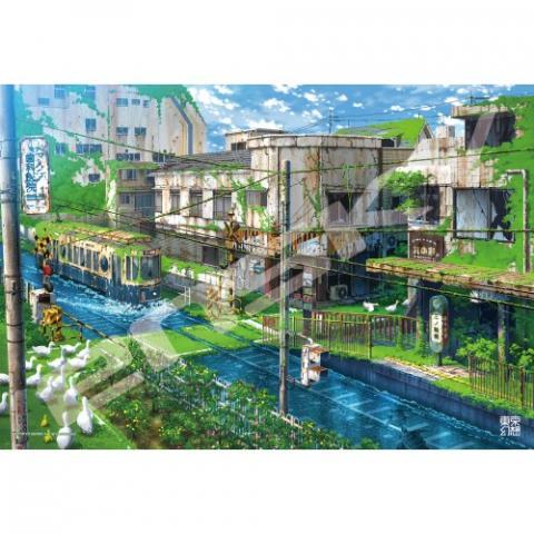 Jigsaw Puzzle 300 Pieces Arakawa Line (300-1726) (Japanska)