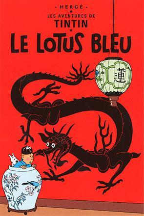 Vykort - Le lotus bleu