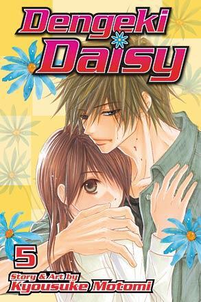 Dengeki Daisy Vol 5