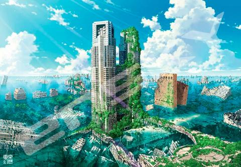 Jigsaw Puzzle 1000 Pieces Tokyo Metropolitan Government (1000T-159)