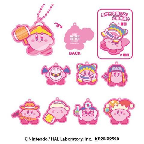 Kirby's Dream Land MUTEKI! SUTEKI! CLOSET Layer Acrylic Ball Chain