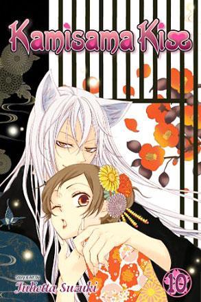Kamisama Kiss Vol 10