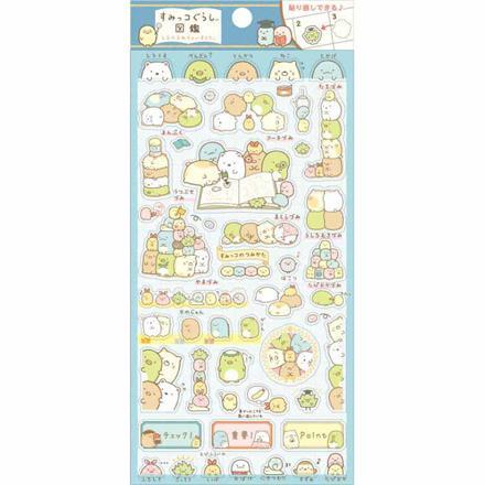 Sumikkogurashi Stickers: Picture Book