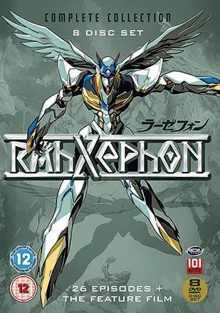 Rahxephon Complete Collection