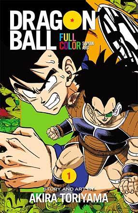 Dragon Ball Full Color Saiyan Arc Vol 1
