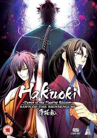 Hakuoki, Season 3