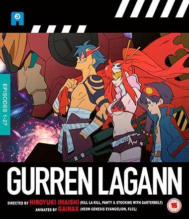 Gurren Lagann Complete Series