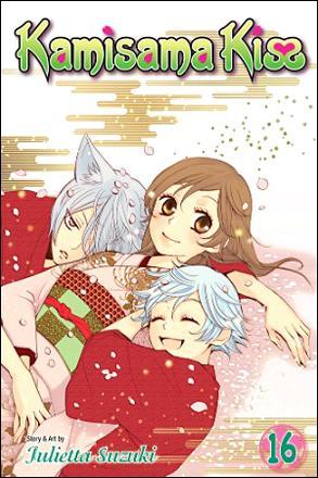 Kamisama Kiss Vol 16