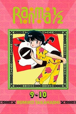 Ranma 1/2 2-in-1 Vol 5