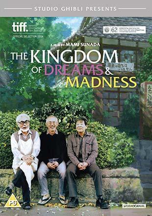 The Kingdom of Dreams & Madness