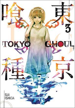 Tokyo Ghoul Vol 3