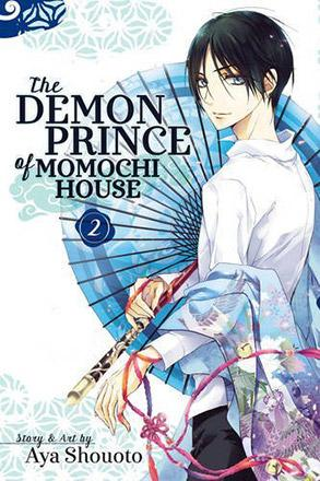 The Demon Prince of Momochi House Vol 2