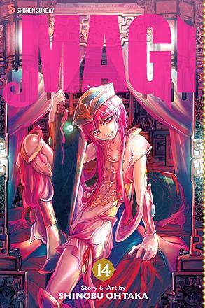 Magi Vol 14