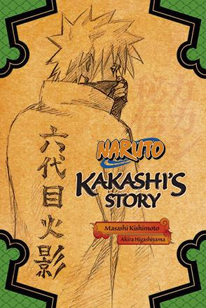 Naruto: Kakashi's Story Novel