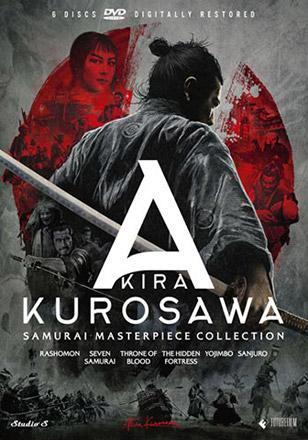 Kurosawa: Samurai Masterpiece Collection