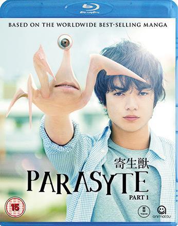 Parasyte The Movie, Part 1