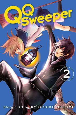QQ Sweeper Vol 2