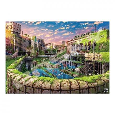 Jigsaw Puzzle 1000 Pieces Ueno Station Fantasy (1000T-160) (Japanska)