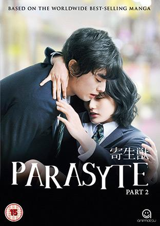 Parasyte The Movie, Part 2