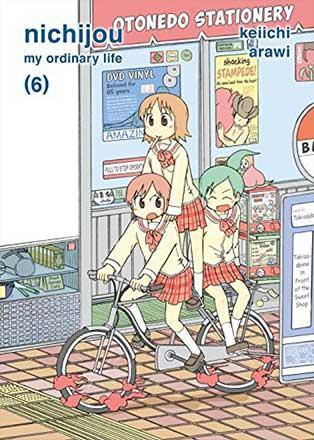 Nichijou My Ordinary Life, 6