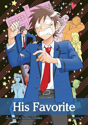 His Favorite Vol 9