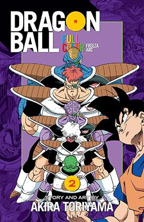 Dragon Ball Full Color Freeza Arc Vol 2