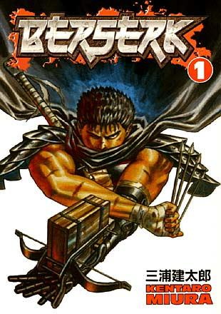 Berserk Vol 1: The Black Swordsman
