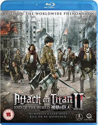 Attack On Titan, part 2: End of the World