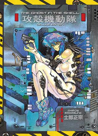 Ghost in the Shell 1 Deluxe Edition
