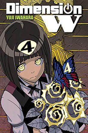 Dimension W Vol 4