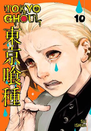 Tokyo Ghoul Vol 10