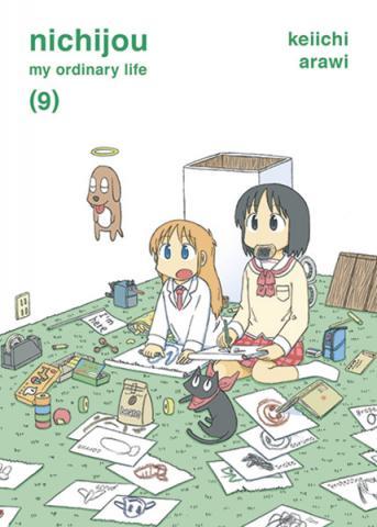 Nichijou My Ordinary Life, 9