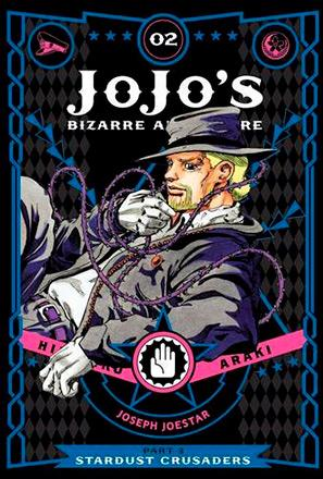 Jojo's Bizarre Adventure Stardust Crusaders Vol 2