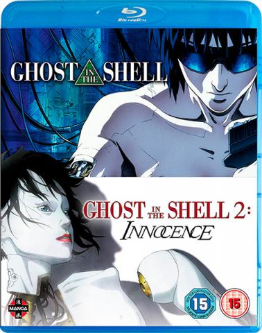 Ghost in the Shell & Ghost in the Shell 2: Innocence