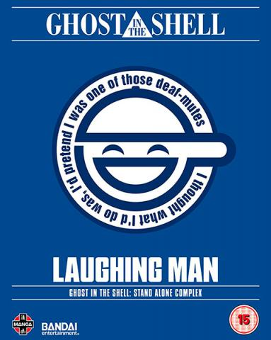 Ghost in the Shell SAC: The Laughing Man