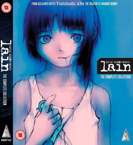 Lain Serial Experiments, The Complete Collection