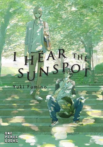 I Hear the Sunspot Vol 1