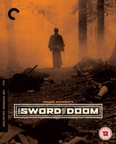 Sword of Doom (The Criterion Collection)