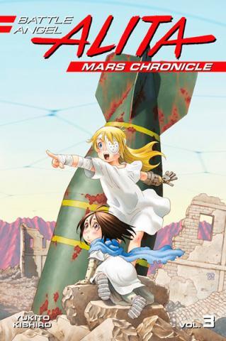 Battle Angel Alita Mars Chronicle 3
