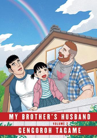 My Brother's Husband, Volume 2