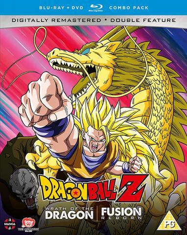 Dragonball Z: Wrath of the Dragon & Fusion Reborn