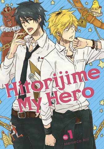 Hitorijime My Hero 1
