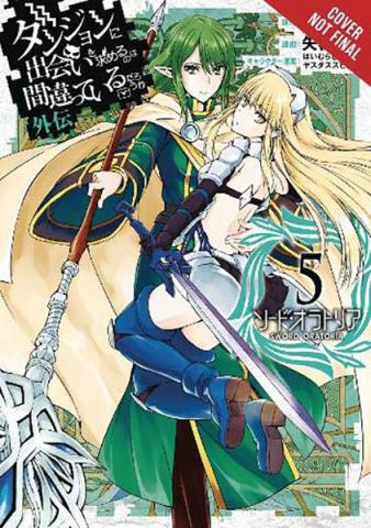 Is it Wrong to Pick Up Girls Dungeon Sword Oratoria Vol 5