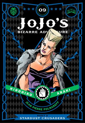Jojo's Bizarre Adventure Stardust Crusaders Vol 9