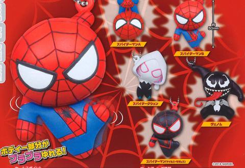 Spider-Man Purapura Swing Mascot
