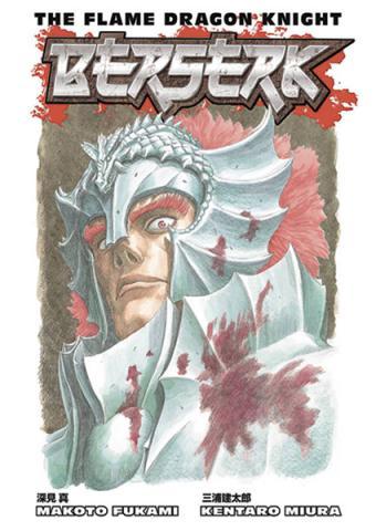Berserk: The Flame Dragon Knight Novel