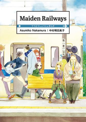 Maiden Railways