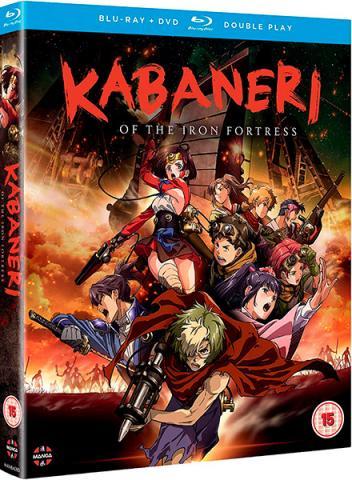 Kabaneri of the Iron Fortress, Season One